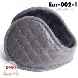 [พร้อมส่ง] [Ear-002-1] ที่ปิดหูกันหนาวชายสีเทา ซับขนนุ่ม กันหนาวดีมาก