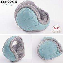 [พร้อมส่ง] [Ear-004-5] ที่ปิดหูกันหนาวสีฟ้า แบบกันน้ำกันหนาวได้ค่ะ