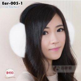 [พร้อมส่ง] [Ear-005-1] ที่ปิดหูกันหนาวสีขาว ที่คาดสีดำ ขนนุ่มฟูค่ะ