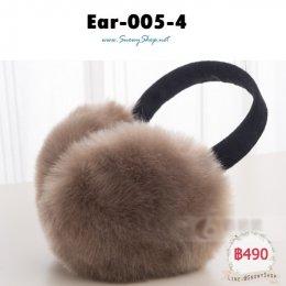 [พร้อมส่ง] [Ear-005-4] ที่ปิดหูกันหนาวสีครีม ที่คาดสีดำ ขนนุ่มฟูค่ะ