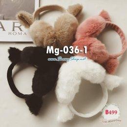 [*พร้อมส่ง] [Mg-036-1] MuGu หูกันหนาวมีหูสีดำ ขนหุ่มหนาใส่ปิดหูกันหนาวดีมาก