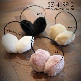 [[*พร้อมส่ง] [SZ-4199-2] SZ++หูกันหนาว++หูกันหนาวสีขาวขนเฟอร์