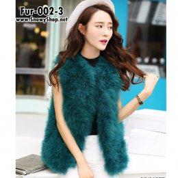 [*พร้อมส่ง] [Fur-002-3] Fur เสื้อกั๊กขนเฟอร์กันหนาวสีMalachite Green ซับผ้าด้านใน ด้านนอกทำจากขนนกสังเคราะห์