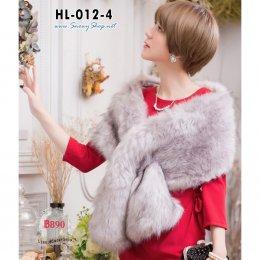 [พร้อมส่ง] [Fur] [HL-012-4] ขนเฟอร์ผืนใหญ่ใส่คลุมกันหนาวสีเทา มีที่สอดค่ะ ขนเฟอร์สังเคราะห์และซับกันหนาว