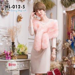 [พร้อมส่ง] [Fur] [HL-012-5] ขนเฟอร์ผืนใหญ่ใส่คลุมกันหนาวสีชมพู มีที่สอดค่ะ ขนเฟอร์สังเคราะห์และซับกันหนาว