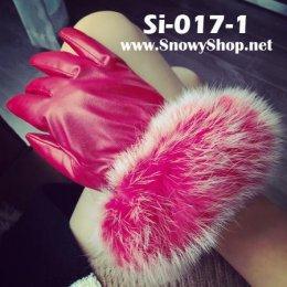 [*พร้อมส่ง] [ถุงมือ] [Si-017-1] Si ถุงมือหนังกันหนาวสีแดง แต่งขนเฟอร์สวยมาก