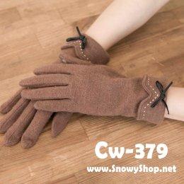 [[พร้อมส่ง]] [CW-379] CatWorld ถุงมือกันหนาวทัชสกรีนสีน้ำตาล ผ้าคอตตอนนุ่ม แต่งโบว์สวย