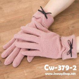 [[พร้อมส่ง]] [CW-379-2] CatWorld ถุงมือกันหนาวทัชสกรีนสีชมพู ผ้าคอตตอนนุ่ม แต่งโบว์สว