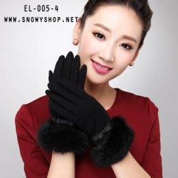 [*พร้อมส่ง] [EL-005-4] EL++ถุงมือ++ถุงมือกำมะหยี่สีดำแต่งขนเฟอร์สวยค่ะ