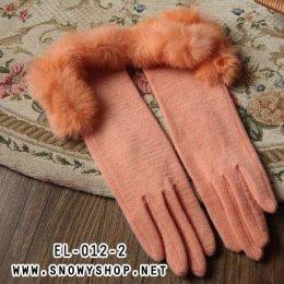 [*พร้อมส่ง] [EL-012-2] EL++ถุงมือ++ถุงมือกันหนาวรุ่นยาวแต่งขนเฟอร์