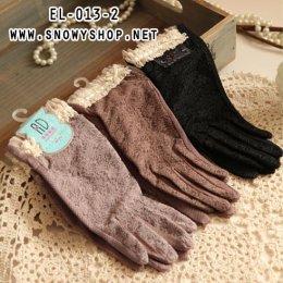 [*พร้อมส่ง] [EL-013-2] EL++ถุงมือ++ถุงมือแฟชั่นลูกไม้สีม่วง