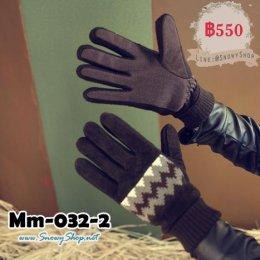 [PreOrder] [ถุงมือ] [Mm-032-2] Mm ถุงมือกันหนาวชายสีน้ำตาลลาย ด้านหน้ามือกันลื่นด้วย