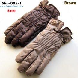 [พร้อมส่ง] [Sha-005-1]  ถุงมือกันหนาวสีน้ำตาล ผ้าฝ้ายร่ม ด้านในบุขนใส่กันหนาวเล่นหิมะได้ค่ะ