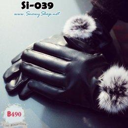 [*พร้อมส่ง F] [Si-039] ถุงมือหนังกันหนาว แต่งเฟอร์น่ารัก