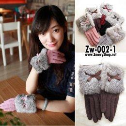 [พร้อมส่ง] [Zw-002-1]  Zw ถุงมือกันหนาวสีน้ำตาล แต่งเฟอร์และโบว์สวยใส่กันหนาว