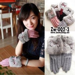 [พร้อมส่ง] [Zw-002-3]  Zw ถุงมือกันหนาวสีเทา แต่งเฟอร์และโบว์สวยใส่กันหนาว