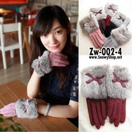 [พร้อมส่ง] [Zw-002-4]  Zw ถุงมือกันหนาวสีแดง แต่งเฟอร์และโบว์สวยใส่กันหนาว