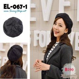 [*พร้อมส่ง] [EL-067-1] EL หมวกบาเรตสีดำ