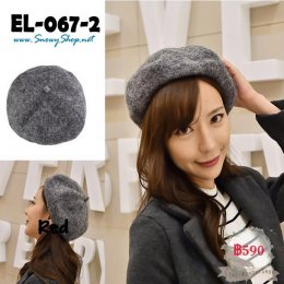 [*พร้อมส่ง] [EL-067-2] EL หมวกบาเรตสีเทา