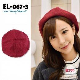 [*พร้อมส่ง] [EL-067-3] EL หมวกบาเรตสีแดง