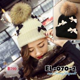 [พร้อมส่ง] [EL-070-2] หมวกไหมพรมสีดำกันหนาวมีจุกปุยสีน้ำตาล แต่งโบว์น่ารัก