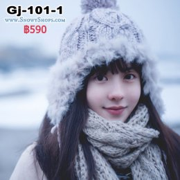 [พร้อมส่ง] [Gj-101-1] หมวกไหมพรมสีเทา แต่งขนเฟอร์ กันหนาวได้ดีมาก