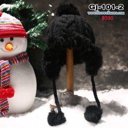 [พร้อมส่ง] [Gj-101-2]  หมวกไหมพรมสีดำ แต่งขนเฟอร์ กันหนาวได้ดีมาก