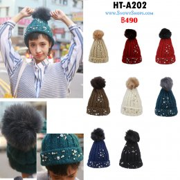 [พร้อมส่ง] [HT-A202] หมวกไหมพรมกันหนาว ปักเลื่อมประดับที่ขอบหมวก และมีจุก ผ้าหนากันหนาวอย่างดี