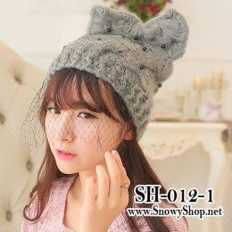 [[พร้อมส่ง]] [หมวกไหมพรม] [SH-012-1] SH หมวกไหมพรมกันหนาวสีเทามีหูแมว พร้อมตาข่ายสีดำสวย