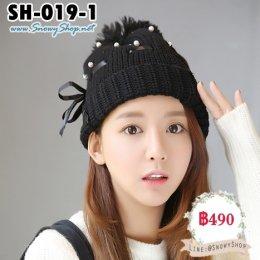[พร้อมส่ง] [หมวกไหมพรม] [SH-019-1] SH หมวกไหมพรมสีดำมีจุก แต่งมุกและโบว์ริบบิ้นน่ารักมากค่ะ