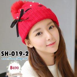 [พร้อมส่ง] [หมวกไหมพรม] [SH-019-2] SH หมวกไหมพรมสีแดงมีจุก แต่งมุกและโบว์ริบบิ้นน่ารักมากค่ะ