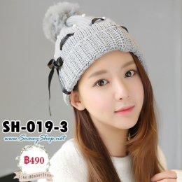[พร้อมส่ง] [หมวกไหมพรม] [SH-019-3] SH หมวกไหมพรมสีเทามีจุก แต่งมุกและโบว์ริบบิ้นน่ารักมากค่ะ