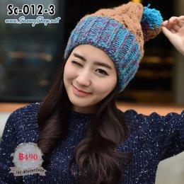 [พร้อมส่ง] [หมวก] [Sc-012-3] หมวกไหมพรมมีจุกสีน้ำตาล หมวกหนาใส่กันหนาว