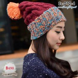 [พร้อมส่ง] [หมวก] [Sc-012-4] หมวกไหมพรมมีจุกสีแดง หมวกหนาใส่กันหนาว