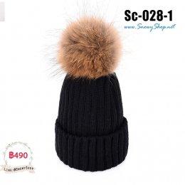 [พร้อมส่ง] [Sc-028-1] หมวกไหมพรมหญิงสีดำ ผ้าไหมพรมถักหนามีจุกขนปุย