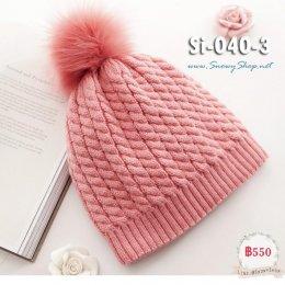 [*พร้อมส่ง] [Si-040-3] หมวกไหมพรมสีชมพู