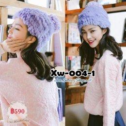 [[พร้อมส่ง]] [Xw-004-1] หมวกไหมพรมขนเฟอร์สีม่วงพาสเทล มีจุกปุย น่ารักค่ะ