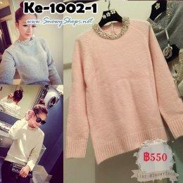 [*พร้อมส่ง F][Knit] [Ke-1002-1] เสื้อไหมพรมคอเต่ากันหนาวสีชมพู ปักเลื่อมคอกลม ด้านหลังมีกระดุมหลังคอเสื้อน่ารักมากๆ