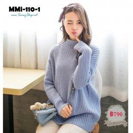 [[PreOrder]] [MMI-110-1] MMi เสื้อไหมพรมสีฟ้า ผ้าไหมพรมหนาคอเต่า ใส่กันหนาวสวยมาก