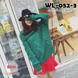 [PreOrder] [WL-052-3] เสื้อไหมพรมถักหนาสีเขียว ไหมพรมเปิดไหล่แขนยาวใส่กันหนาวน่ารักสุดๆ