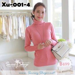 [พร้อมส่ง F] [Xu-001-4] เสื้อไหมพรมคอเต่าสีชมพู ผ้าไหมพรมหนานุ่มแขนยาว ปลายเสื้อจั๊ม ใส่กันหนาวสบาย