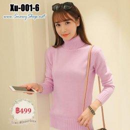 [พร้อมส่ง F] [Xu-001-6] เสื้อไหมพรมคอเต่าสีม่วง ผ้าไหมพรมหนานุ่มแขนยาว ปลายเสื้อจั๊ม ใส่กันหนาวสบาย