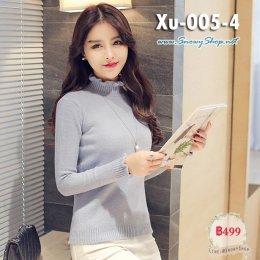 [พร้อมส่ง F] [Xu-005-4] เสื้อไหมพรมคอเต่าสีฟ้าคอระบาย ผ้าไหมพรมหนานุ่มแขนยาวปลายระบายค่ะ