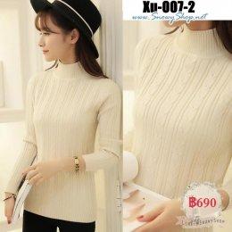 [พร้อมส่ง S,M] [Xu-007-2] เสื้อไหมพรมคอกลมสูงสีขาว ผ้านุ่ม ลายไหมพรมสวยแขนยาว
