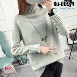 [พร้อมส่ง F] [Xu-009-4] เสื้อไหมพรมคอเต่าสีเทา ผ้าวูลหนานุ่ม ใส่กันหนาวดีมากๆ