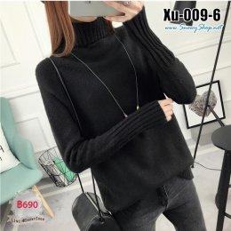 [พร้อมส่ง F] [Xu-009-6] เสื้อไหมพรมคอเต่าสีดำ ผ้าวูลหนานุ่ม ใส่กันหนาวดีมากๆ