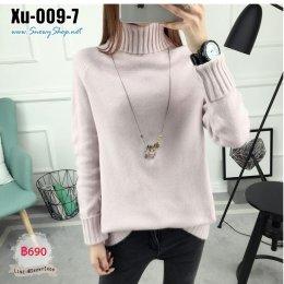 [พร้อมส่ง F] [Xu-009-7] เสื้อไหมพรมคอเต่าสีม่วง ผ้าวูลหนานุ่ม ใส่กันหนาวดีมากๆ