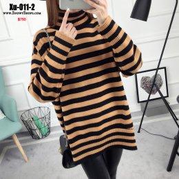[พร้อมส่ง F] [Xu-011-2]เสื้อไหมพรมคอเต่าลายทางน้ำตาลดำ เป็นไหมพรมยาว ผ้าหนามากใส่กันหนาวอุ่น