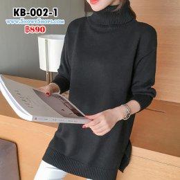 [พร้อมส่ง M,XL] [KB-002-1] เดรสไหมพรมสีดำคอเต่า ผ้าหนานุ่ม ปลายผ่าสองข้างใส่กันหนาวค่ะมตัว