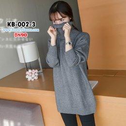 [พร้อมส่ง M,XL] [KB-002-3] เดรสไหมพรมสีเทาคอเต่า ผ้าหนานุ่ม ปลายผ่าสองข้างใส่กันหนาวค่ะ